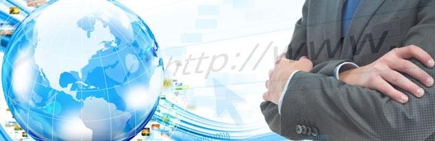 ¿Qué es el Alojamiento Web?